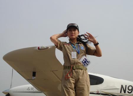 对话中国第一民间女飞行员
