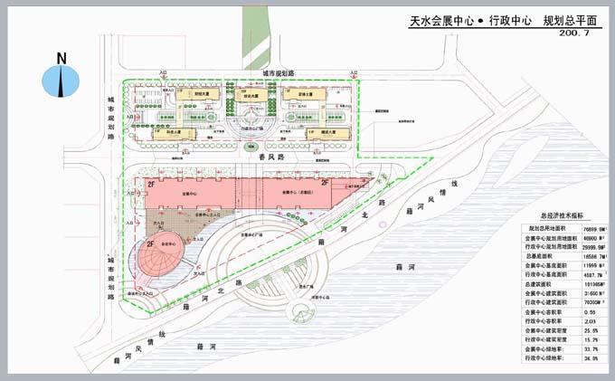 组图:天水市会展中心三号建筑设计方案