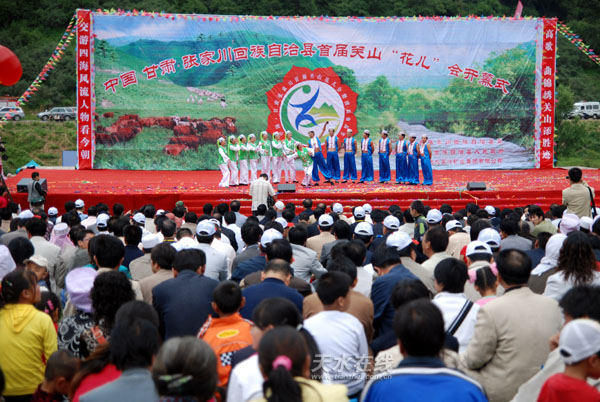 是陇东南唯一的少数民族聚居区,也是目前全国回族人口比例最高的少