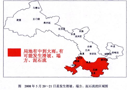 地图 500_348