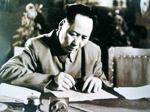 朝鲜战争时期毛泽东在中南海