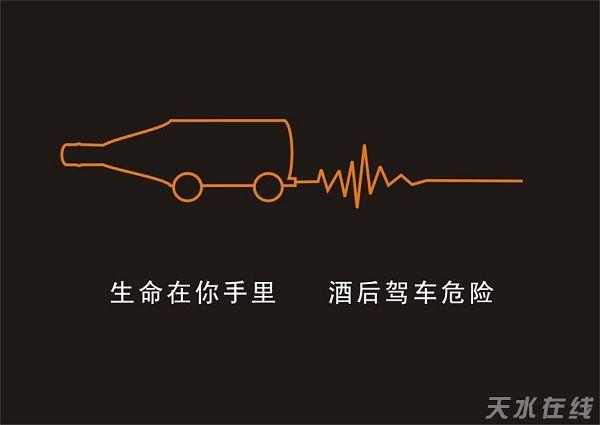 组图:天水市首届公益广告设计大赛圆满落幕