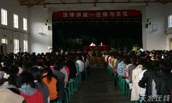 甘肃林业职业技术学院团委举办法制讲座