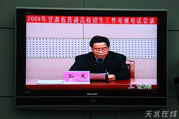 """移民""""和""""违规更改民族成分""""等问题的发生.-甘肃省召开2009年"""