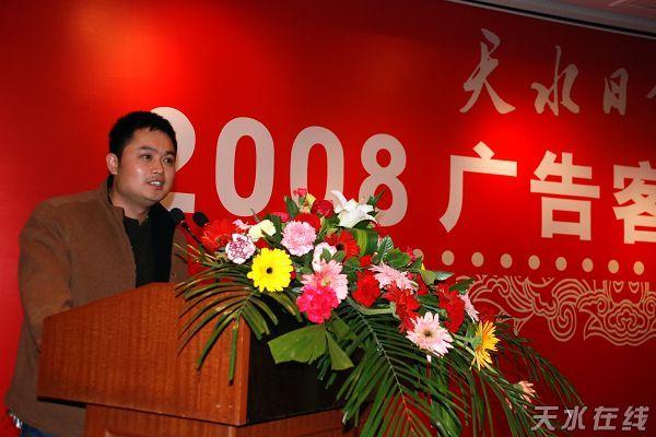 客户代表 桥南建材市场副总经理赵金山发言