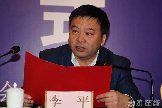 杨维俊在天水市与省经委战略合作签约仪式主持词