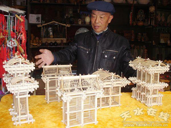王占云和他的竹编作品.; 组图:天水民间工艺的传承忧思;