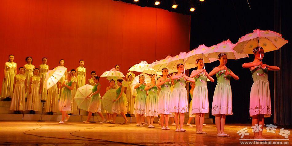 天水市范学院 女声小合唱《春天的故事》