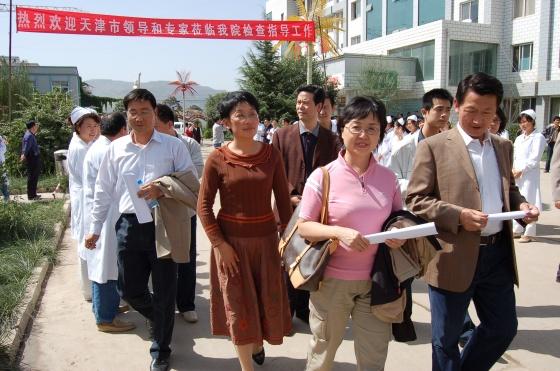 天津市卫生局领导专家赴秦安县人民医院视察(图)