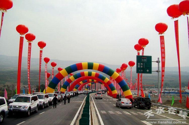 陕西交通报:写在宝天高速公路即将通车之际(图)