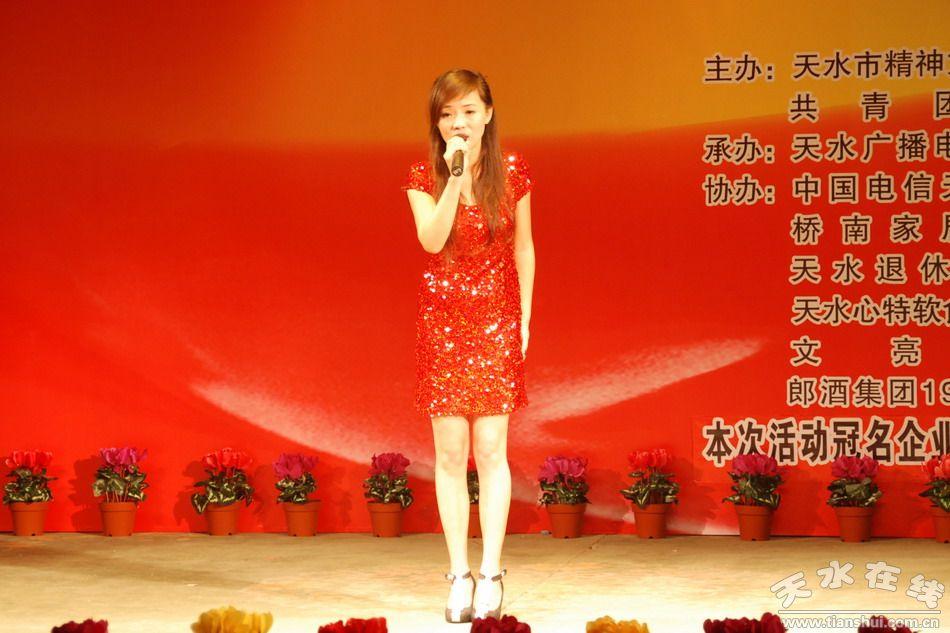女声独唱《生死不离》-感动天水十大孝心人物颁奖盛典隆重举行