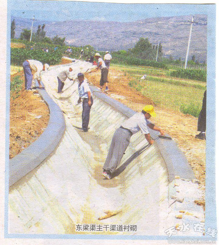 在东梁渠的修建过程中,武山人民采用草皮裹石头堵流沙,柳条编筐装