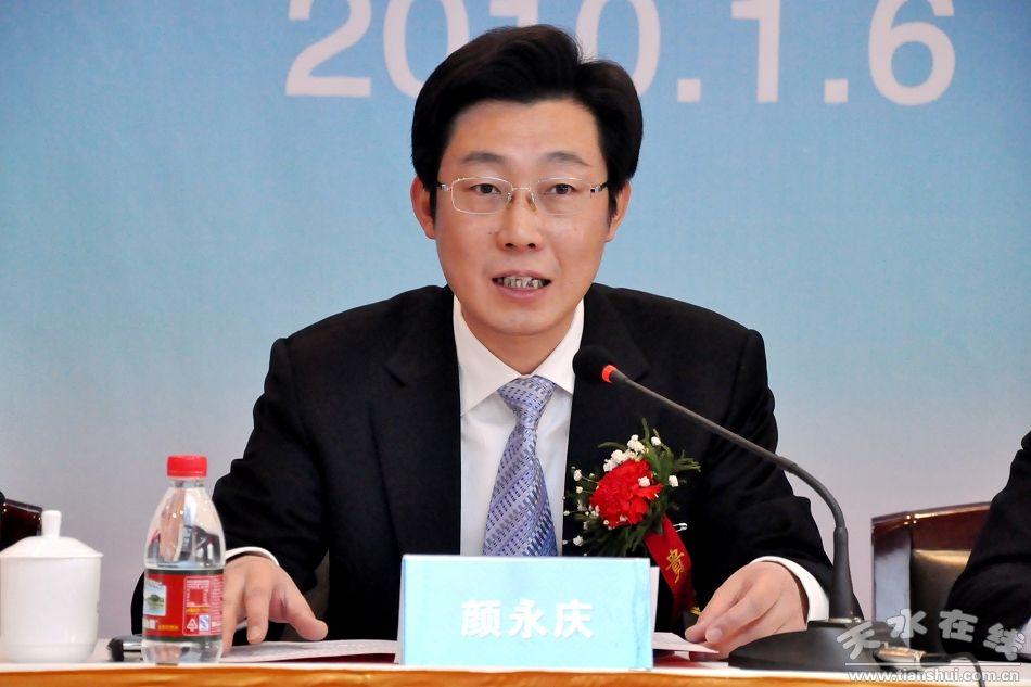中国移动甘肃公司集团客户部总经理赵子河 ,中国移动甘