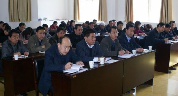清水县全面部署东部新城开发及廉租房建设工作
