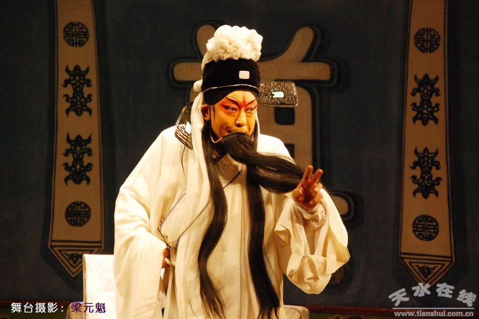 陕西秦腔清唱_著名秦腔表演艺术家段艺兵从艺五十周年庆典掠影(图)--天水在线