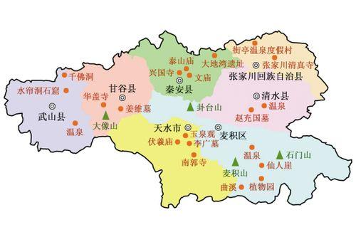 天水市地图全图 湖北地图全图 河南地图全图
