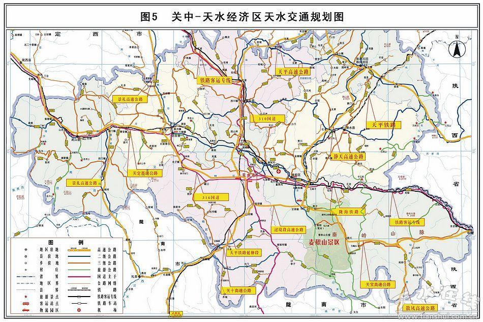 关中—天水经济区天水交通规划图