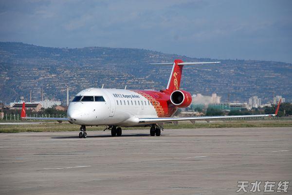7月30日起,天水机场将恢复天天有航班(图)
