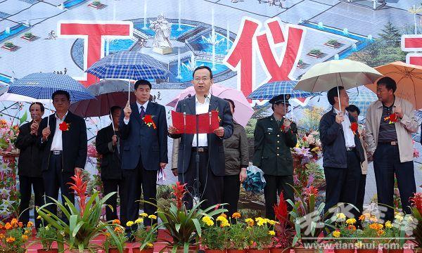 清水县东部新城区充国广场及道路建设工程开工
