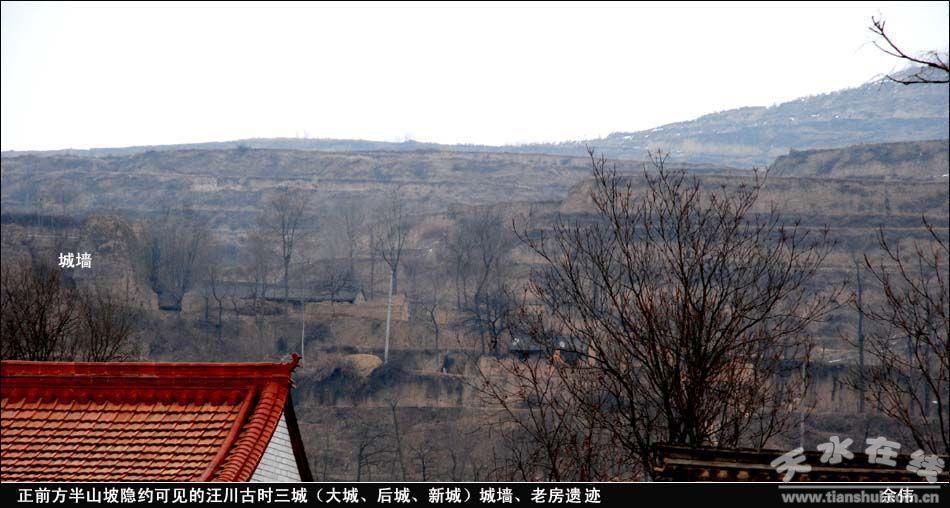 天水在线走访秦州区汪川古城堡(组图)