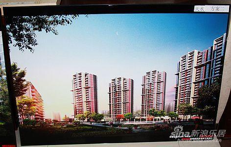 天庆集团召开天水麦积新城规划方案评标会(组图)