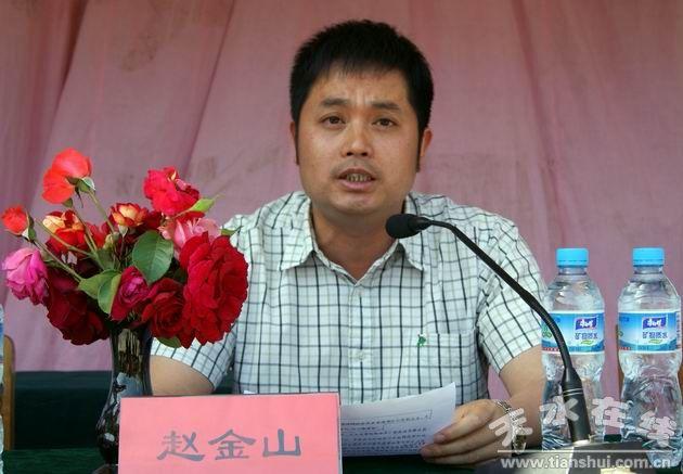桥南家居建材城总经理赵金山讲话