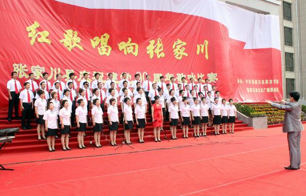 龙山镇合唱《祝福祖国》