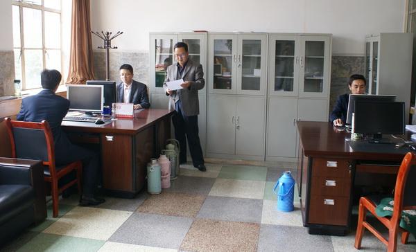 县政府办公室图片