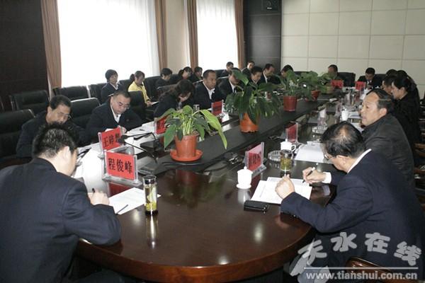 清水温泉度假村总经理刘卫东同志,集团公司副总经理周林同志,天水绿岛
