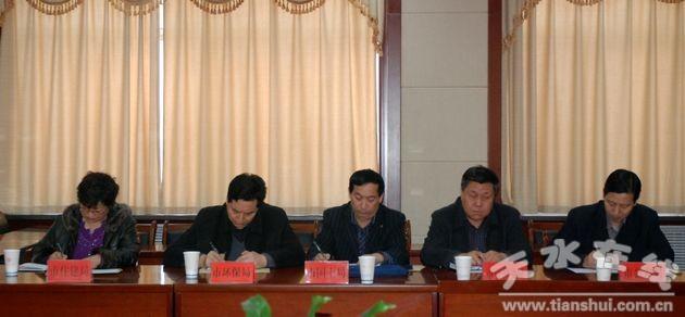 2011年普法工作总结_市纪委召开全市2011年民主评议行风工作总结大会(图)--天水在线