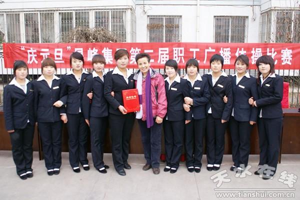 树文明新风   12月17日,昊峰集团第二届职工广播体操比赛在绿岛