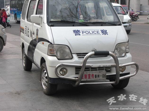http://www.tianshui.com.cn/Files230/BeyondPic/2011-12/20/1112201454012485b87331c58d.jpg