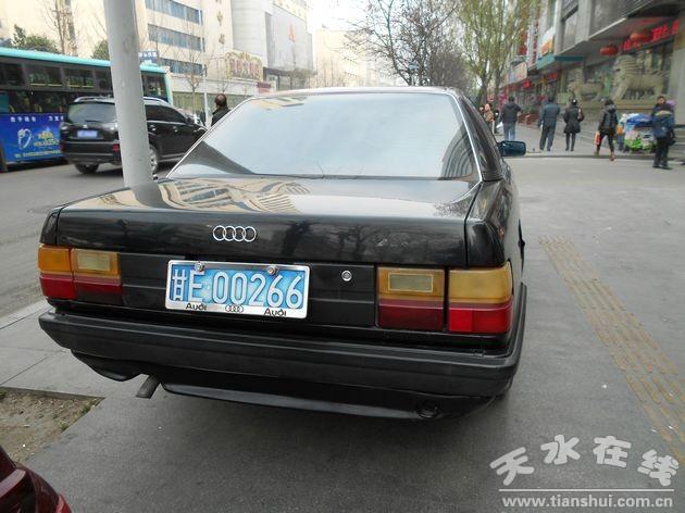 http://www.tianshui.com.cn/Files230/BeyondPic/2011-12/20/1112201454c0efdc17f9161cd1.jpg