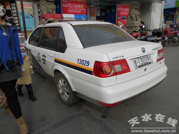 http://www.tianshui.com.cn/Files230/BeyondPic/2011-12/20/1112201454f2f7b3ed6d4ad643.jpg