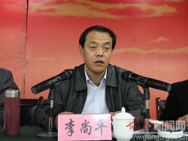 甘谷县召开2012年道路交通安全委员会第一次全体会议