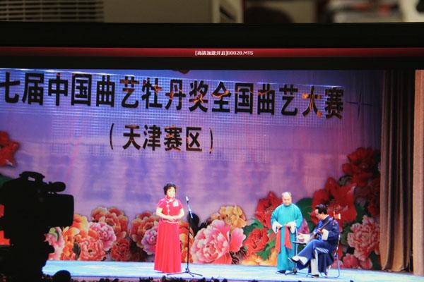 青海小调括花轿歌谱-秦安小曲荣获第七届 中国曲艺牡丹奖 入围奖