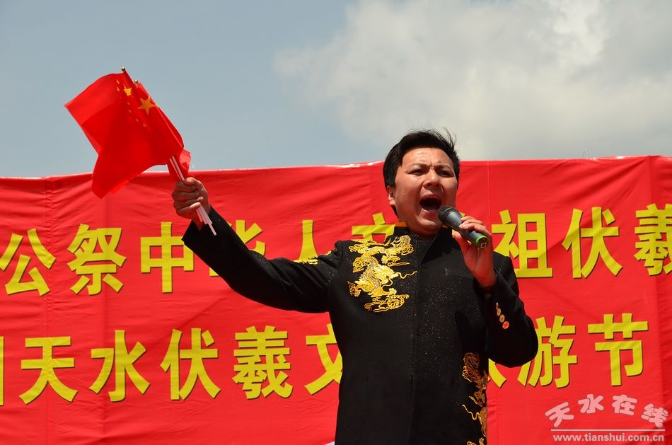 (天水市歌舞团杨涛独唱:《皇天后土》等)-2012年天水伏羲文化旅