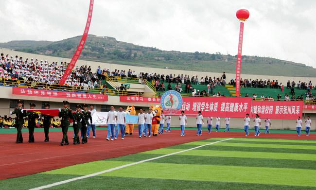 张家川县第一届中小学生运动会开幕式入场式侧记(图)