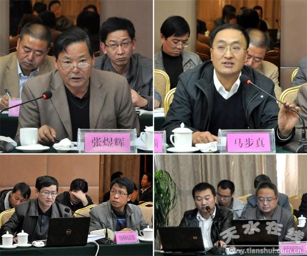 (甘肃省水利水电勘测设计院和中国市政工程西北设计研究院有限公司