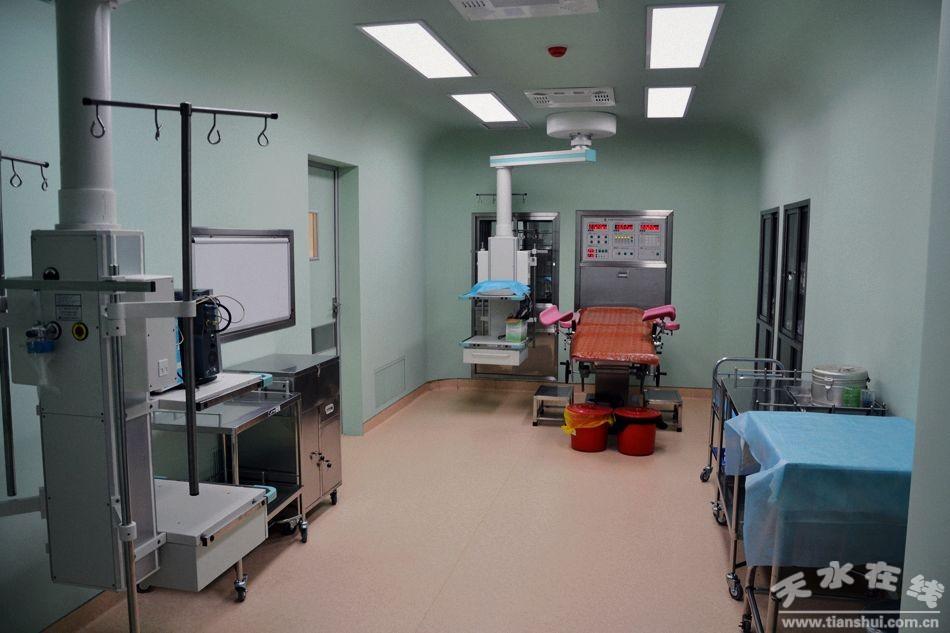 产房 秦安县人民医院举行住院楼启动使用庆典仪式