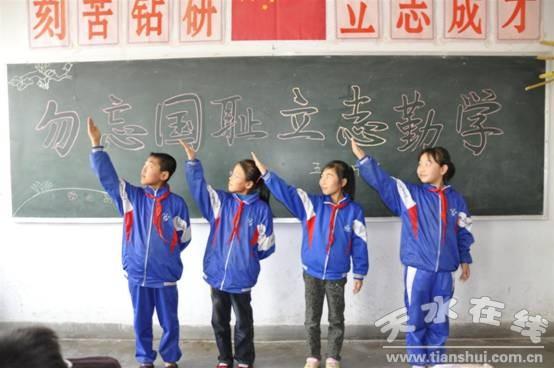 一年级中国梦剪贴画