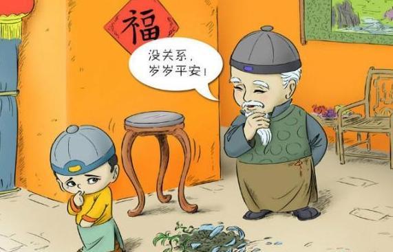 春节:初一到十五的讲究 (组图) - 容全堂 - 容全堂网易博客