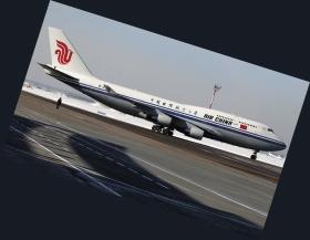 中国国家主席习近平乘坐的专机。图/CFP
