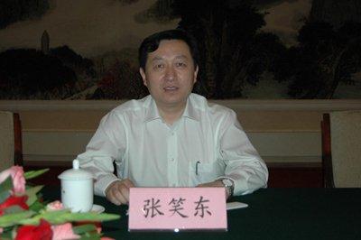 河南安阳市委书记张笑东涉严重违纪被立案调查(图)  - 第1张  | 狐貍窩 WwW.StarFox.Cn