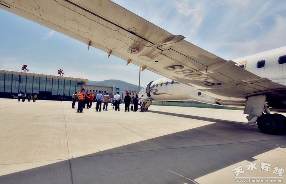 有力提升了天水机场航班