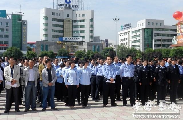 秦安县举行深化平安建设宣传启动仪式(图)