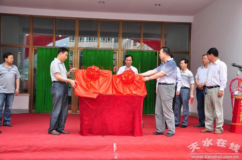 甘肃林业职业技术学院举行新餐饮楼开业庆典