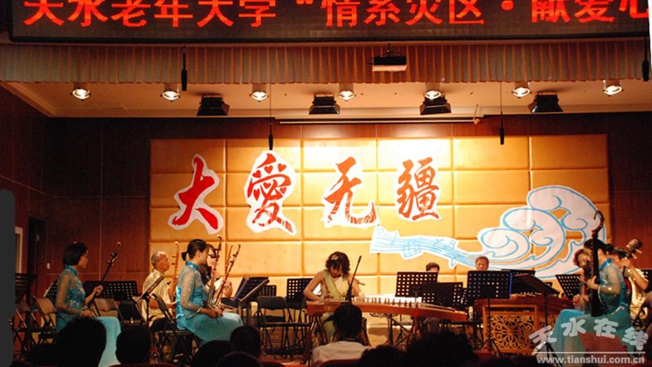 《赛马》古筝曲谱网