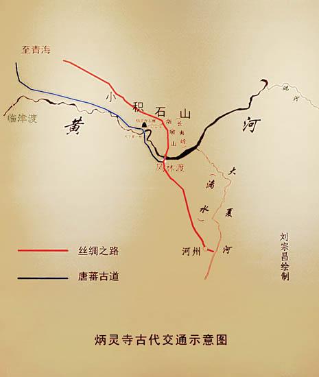 炳灵寺 丝绸之路上的十万佛州 组图