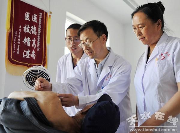 (清水县中医院中医大夫临床交流探讨针灸技术)